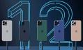 আইফোন ১২: যেসব নতুন ফিচার যুক্ত করা হয়েছে